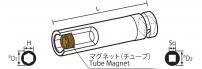"""Đầu khẩu 6 cạnh có nam châm dạng ống 3/8"""""""