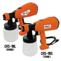 Súng sơn pin Seiwa CHS-1NS/CHS-1NL